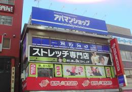34, , img_musashikosugi, , , image/jpeg, https://www.kanajyu.co.jp/webkanri/kanri/wp-content/uploads/2018/08/img_musashikosugi.jpg, 260, 182, Array