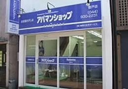 35, , img_noborito, , , image/jpeg, https://www.kanajyu.co.jp/webkanri/kanri/wp-content/uploads/2018/08/img_noborito.jpg, 260, 182, Array